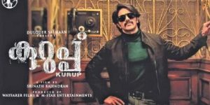 Dulquer Salmaan Unveils Kurup New Poster as Eid Surprise